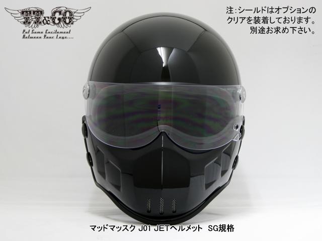 マッドマッスク J01 JETヘルメット ブラック SG規格