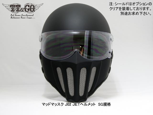 マッドマッスク J02 JETヘルメット マットブラック SG規格