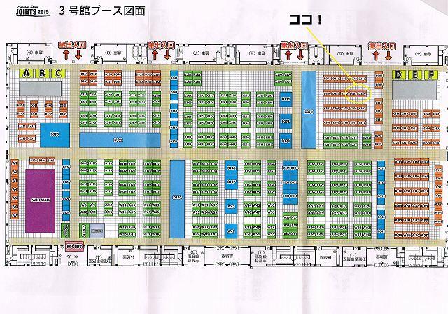 CCF20150407
