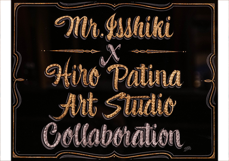 MR.ISSHIKI x HIRO PATINA ART STUDIO ONLY ONE